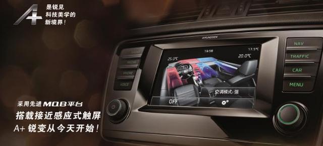 """斯柯达全系钜惠 5月智选""""全""""""""昕""""生活"""