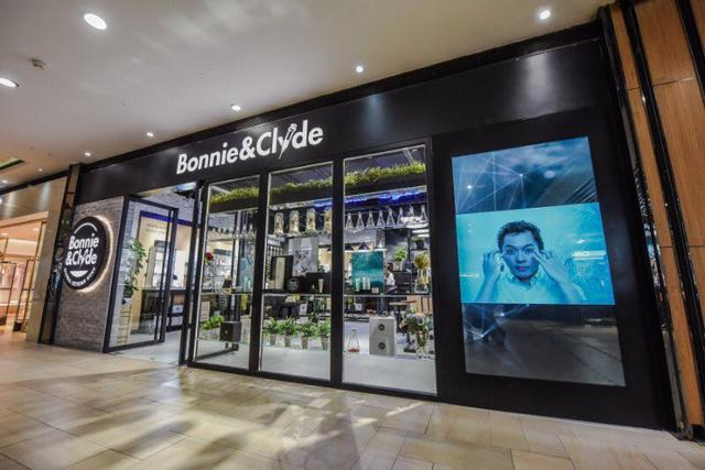 "BONNIE&CLYDE亮相浦东 致力打造""新体验式消费"""