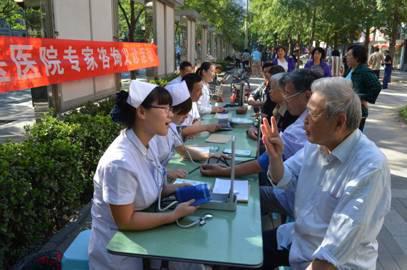上海虹桥医院神经内科 关注健康,服务百姓 纪实