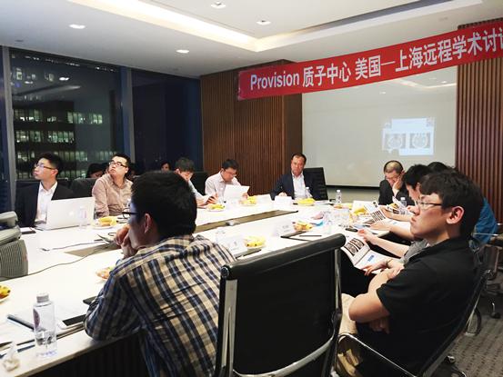 美国-上海质子刀专家论坛圆满结束 质子刀优势广受关注