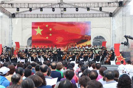 纪念上海解放69周年专场音乐会 日前在杨浦举