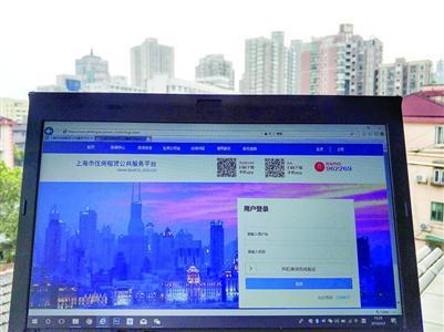 上海住房租赁公共服务平台上线房源4万余套 跳转至中介公司不影响房源真实性