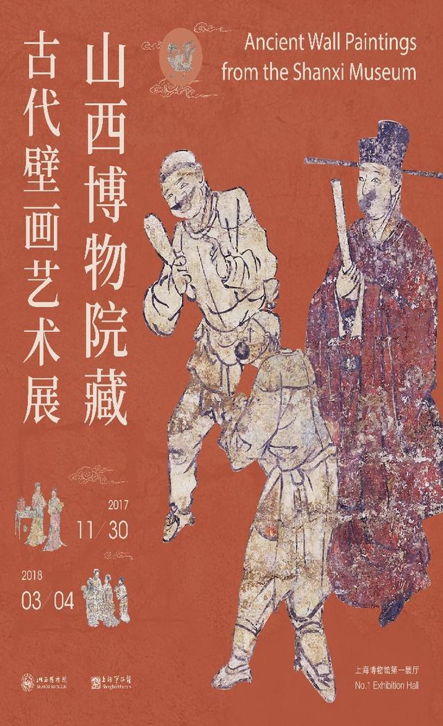 这个大展 让上海博物馆破门相迎