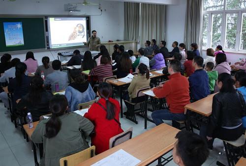 上海百万在岗人员学力提升之名师巡讲
