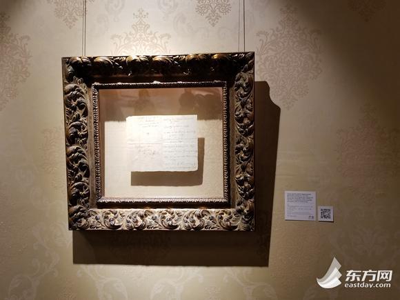 《声·影》致敬贝多芬艺术展在沪开幕 为期两个月
