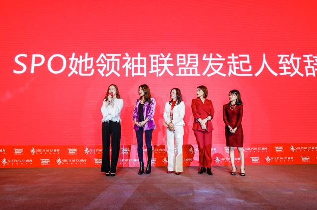 两位中国女性获颁全球最权威的女性领导力奖