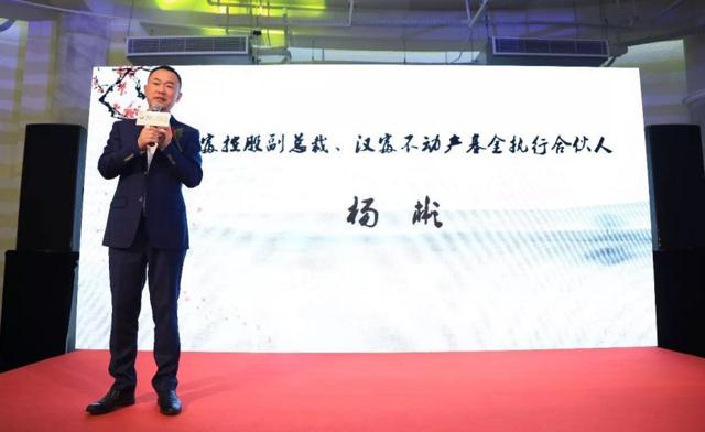 汉富控股与逾界网络签约合作共拓不动产基金服务