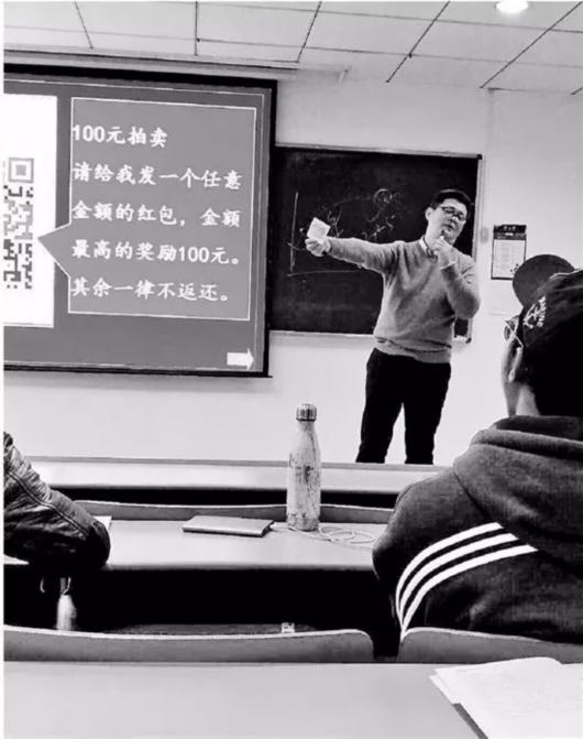 """浙大教授开了""""当地最大赌场""""?这种玩法让学生乐此不疲"""