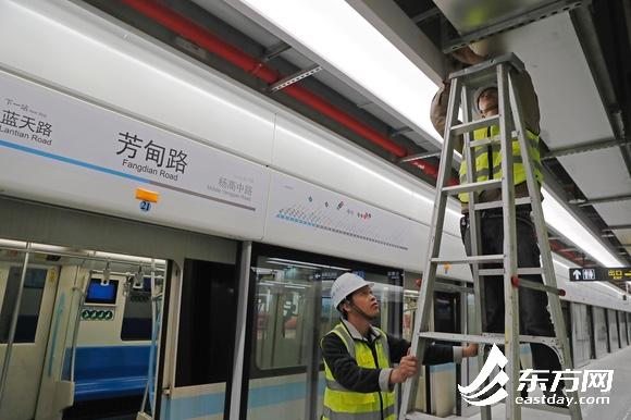 """""""彩虹管道""""亮相沪轨交9号线 系全国地铁首创"""