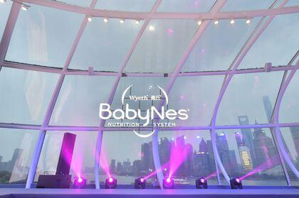 惠氏BabyNes®12+贝睿思™将登陆天猫超级品类日