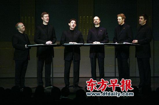 第四届全国阿卡贝拉音乐营昨日在沪落幕