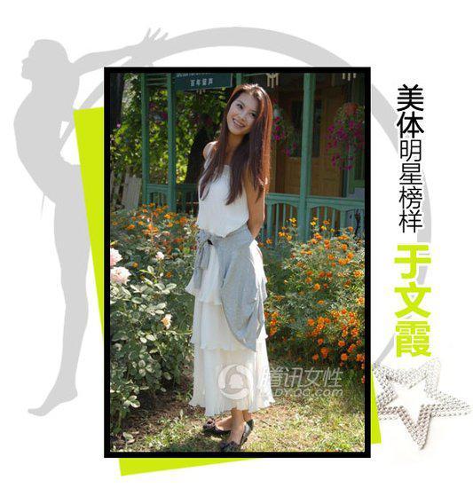 东北身材美女棒2012世界小姐正常了场景野兽与美女图图片