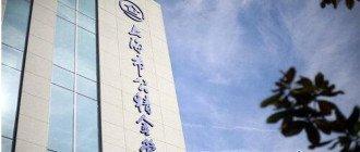 上海住房公积金制度27年探索路