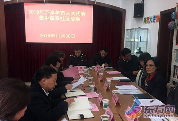 新规出炉在即 上海明年将重点整治食品安全