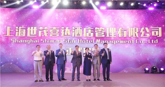 世茂喜达酒店管理公司耀世新生 布局中高端酒店市场