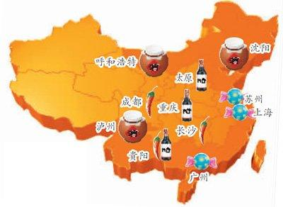"""2013年""""中国人口味地图"""""""