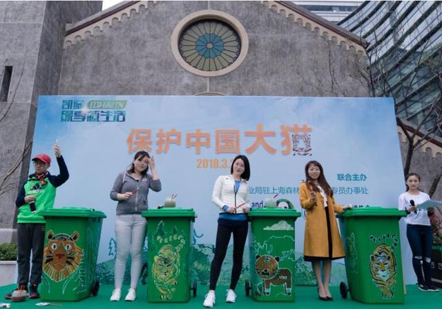 """虹口龙之梦开启""""保护中国大猫""""主题活动,巧妙融入科技与艺术"""