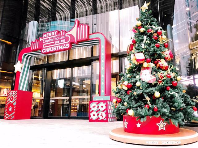 商业地产变革发酵,凯德突围圣诞营销大战