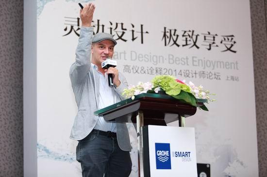 高仪&诠释2014设计师论坛上海站完美落幕