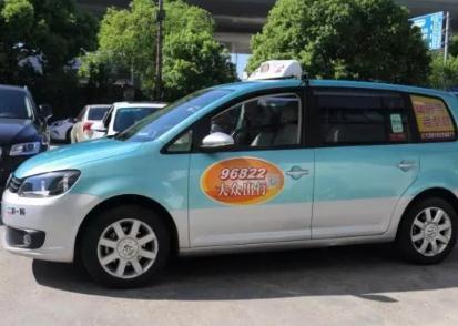沪专项整治出租车4个月:司机不文明礼貌最高罚200元