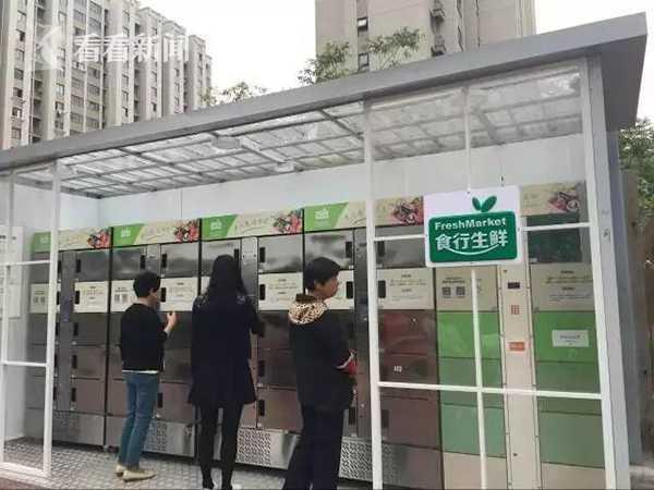 """""""互联网+菜场"""" 虹口区设置43家社区智慧微菜场"""