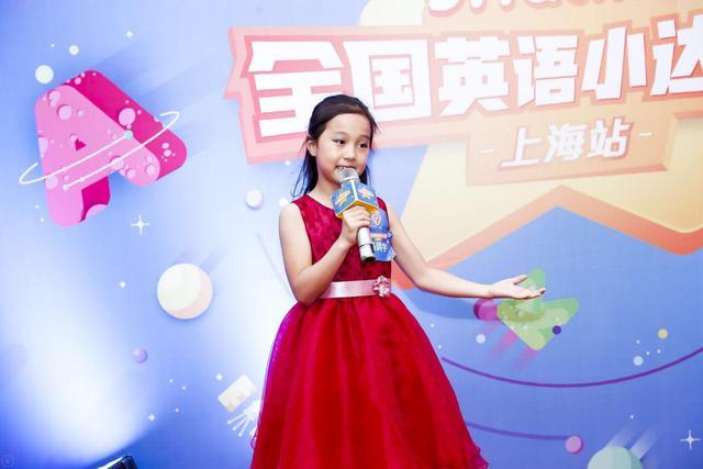 """51Talk之星""全国英语小达人秀上海半决选引学英语热潮"