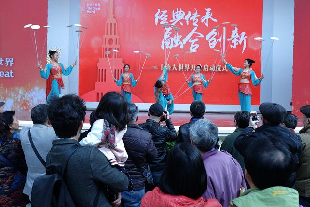 上海大世界正式对外开放 全新定位非遗文化
