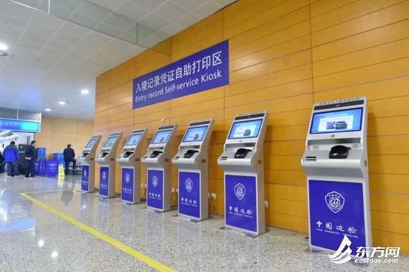 出入境更便捷 沪口岸可自助打印出入境记录凭证