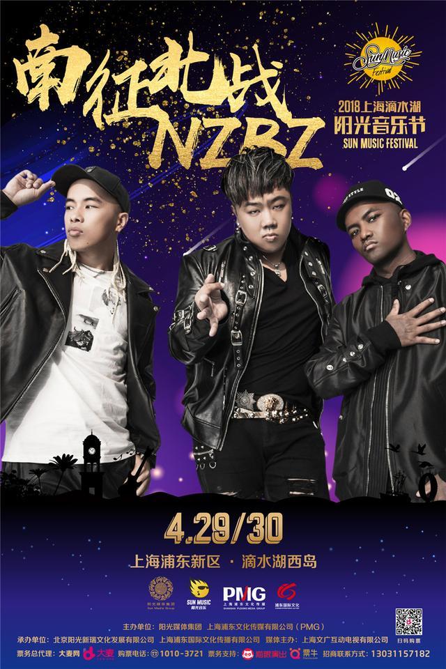 2018上海滴水湖阳光音乐节全阵容曝光