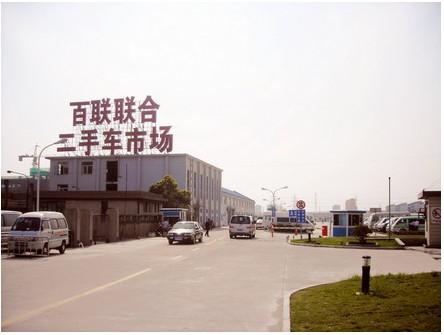 上海二手车交易市场地图