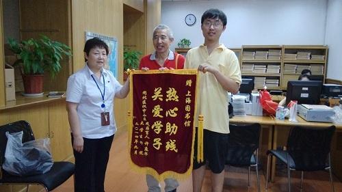 上海图书馆:用7年助单亲盲人家庭孩子上大学