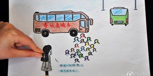 大学女生手绘漫画版春运回家图引共鸣