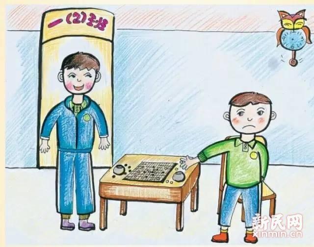 小学生对话 卡通图片