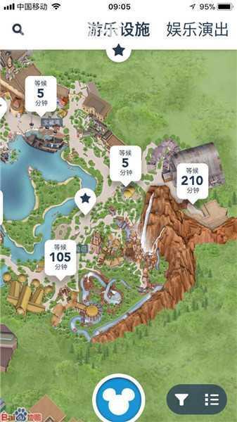 上海迪士尼情人节门票已售罄