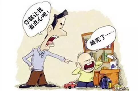 当孩子说我不想学习时 请这样回答!