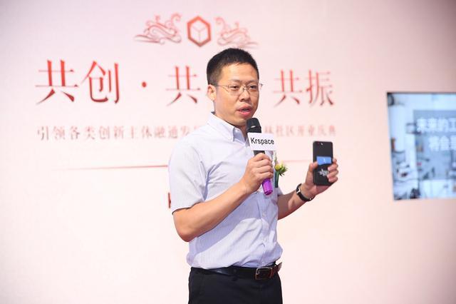 氪空间获中民投资本战略投资