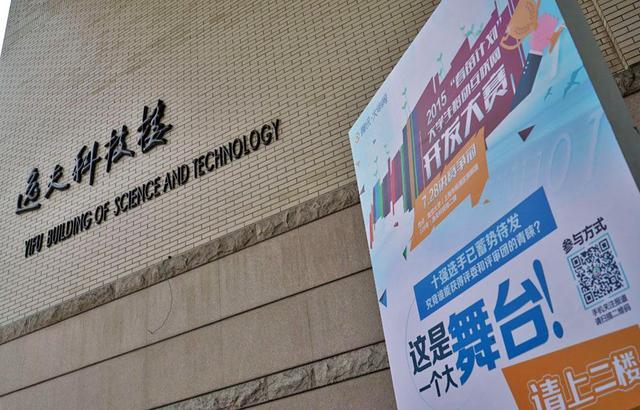 """2015""""春苗计划""""大学生移动互联网开发大赛决赛现场"""