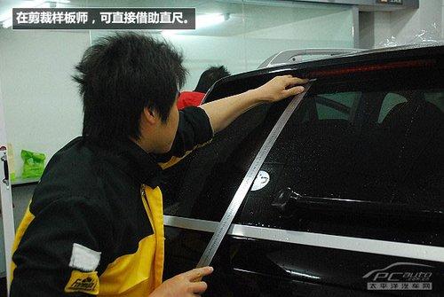 夏季贴膜 哪些细节需车主亲自监督
