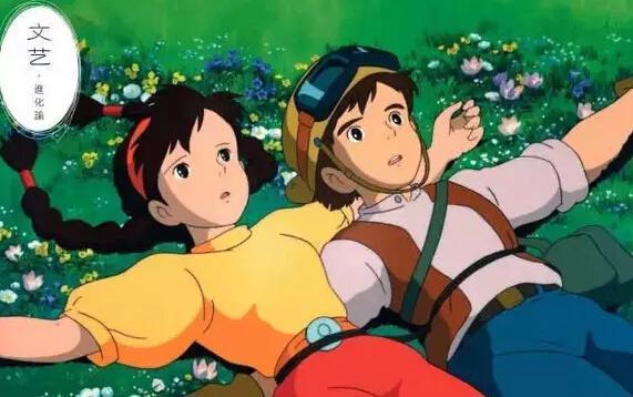 宫崎骏:给孩子的至理名言