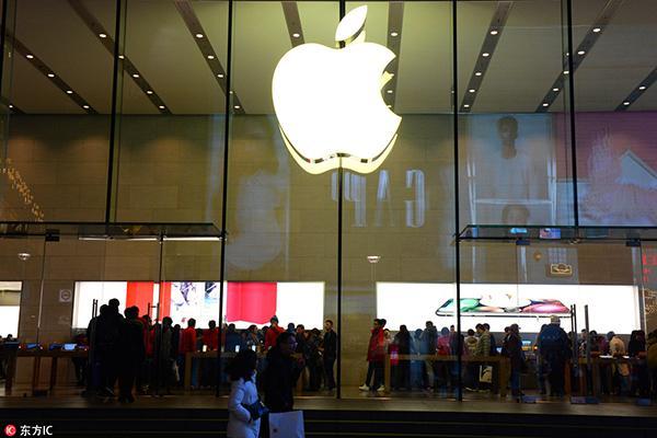 """苹果开启降级通道又关闭 你被""""套路""""了没"""