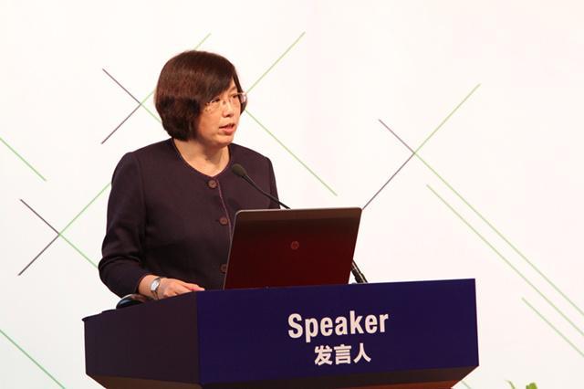 开放远程教育未来领导力与创新国际会议在沪