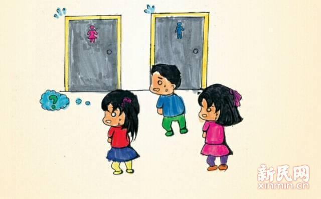 动漫 儿童 孩子 卡通 漫画 头像 小孩 640_396