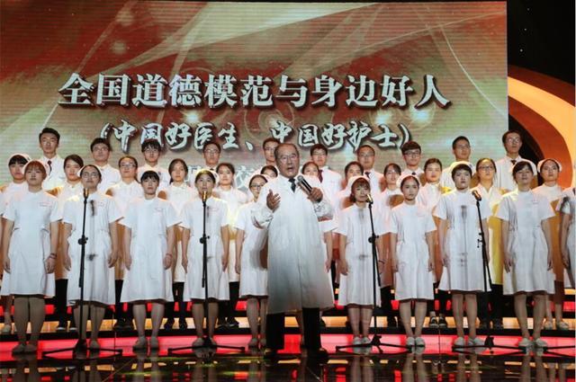 """中央文明办、国家卫生计生委举办""""中国好医生、中国好护士""""活动"""