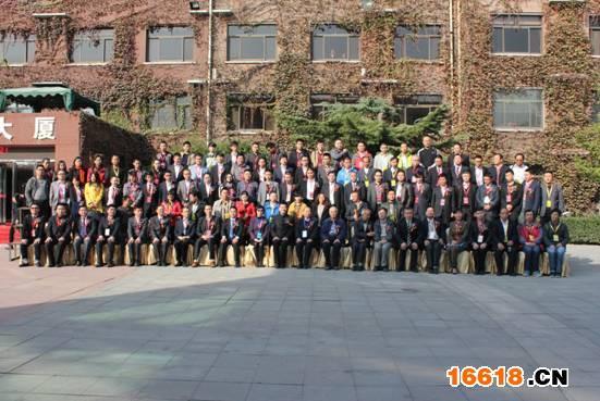 普鑫五金获得2014年度中国十大智能锁品牌殊