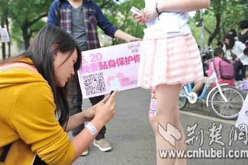女大学生出租大腿当广告位 好玩又赚钱
