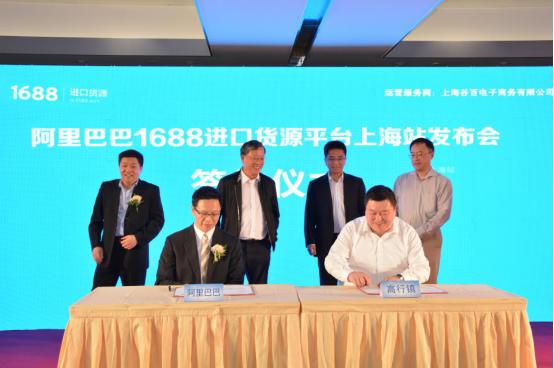 """阿里巴巴在沪打造""""网上丝绸之路""""新通道 进口商品便宜两至四成"""