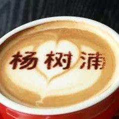 网红老建筑咖啡 就在你身边