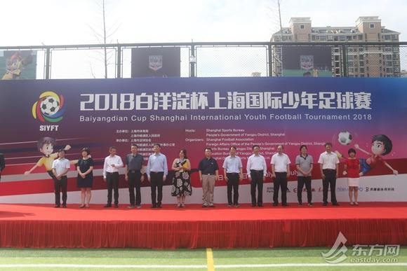 """""""小世界杯""""正在申城上演 西班牙日本韩国少年联队挑战多支中国青训梯队"""
