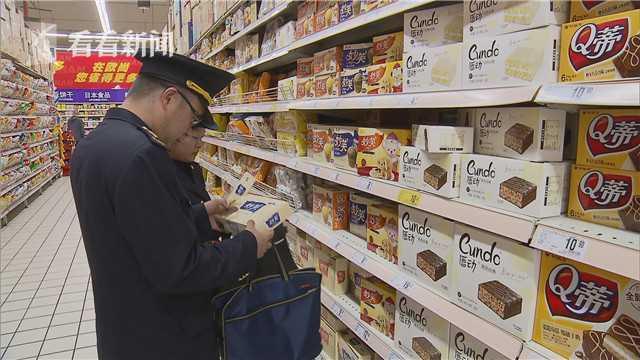 食药监公布一批不合格食品 涉沪超市网店已下架