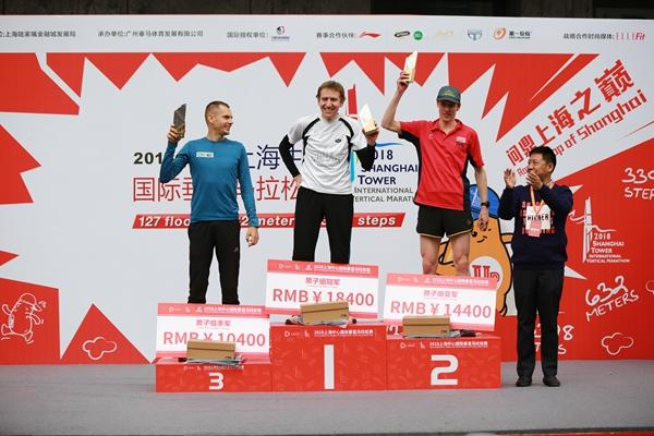 2018上海中心国际垂直马拉松赛盛大开跑 千人登顶魔都之巅